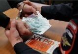 Полицейский из Нового Уренгоя отказался брать взятку в 150 тысяч от мужчины «под кайфом»