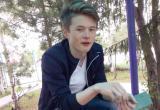 В Тарко-Сале пропал 19-летний парень (ФОТО)