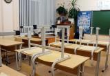 В Новом Уренгое школу № 16 закрыли на карантин из-за пневмонии
