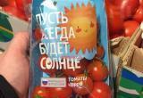Житель Нового Уренгоя нашел в Магните томаты с вечным сроком годности (ФОТО)