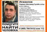 СК ЯНАО: следов пропавшего 2 месяца назад жителя Тарко-Сале Парвина Исмаилова не обнаружено (ВИДЕО)
