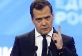 Чиновник из Надыма, утилизировавший портреты Медведева, уволен