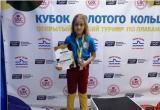 Валерия Турубанова из Нового Уренгоя завоевала «золото» и «серебро» на международных соревнованиях по плаванию (ФОТО)