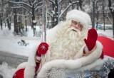 День в истории: свой день рождения празднует Дед Мороз