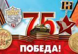 Ямальцев приглашают принять участие в творческом конкурсе к 75-летию Победы