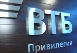 Розничный кредитный портфель ВТБ на Ямале превысил 12 млрд рублей