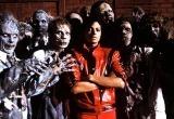 День в истории: Майкл Джексон выпустил самый популярный в мире альбом 37 лет назад