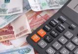 Каждый пятый житель Ямала зарабатывает больше 100 тысяч рублей (ИНФОГРАФИКА)