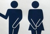 Жители Нового Уренгоя подняли проблему отсутствия общественных туалетов (ОПРОС)