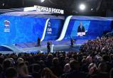 День в истории: «Единая Россия» пришла к власти 16 лет назад и до сих пор никому ее не отдала