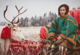 День в истории: 10 декабря 1930 года был образован Ямало-Ненецкий автономный округ