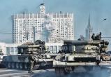 День в истории: 26 лет назад Россия приняла Конституцию