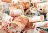 Бюджет ЯНАО 2019 года сокращает профицит до минимума