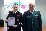 Сотрудника ДПС наградили за спасение жителей Нового Уренгоя из горящего дома (ФОТО)