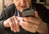 Пенсионерка из Пурпе решила взять кредит, но не сразу поняла, что у аферистов
