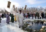 День в истории: православные празднуют Крещение Господне