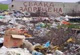 Природоохранная прокуратура ЯНАО принесла казне 8 миллионов рублей