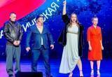 Команда из Надыма прошла в телевизионную Первую лигу КВН