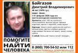 На Ямале разыскивают мужчину с синим чемоданом