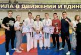 Каратисты из Нового Уренгоя отличились на Всероссийском турнире (ФОТО)