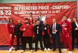 Боксер из Нового Уренгоя поедет на первенство России