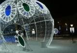 В Новом Уренгое выбирают тематику ледового городка (ОПРОС)