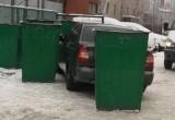 Богачи из Нового Уренгоя выкинули на помойку «Ладу Приору» (ФОТО, ОПРОС)