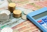 «Сбербанк» назвал сумму, которую берут в долг россияне (ОПРОС)