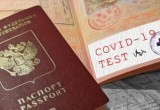 Ковид-паспорта не одобряют 60% россиян (ОПРОС)