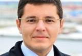 Губернатор ЯНАО Дмитрий Артюхов вошел в группу лидеров по уровню доверия населения (ОПРОС)