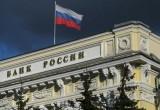 Минфин России планирует перекрыть кислород банковским мошенникам и расширить полномочия банков (ОПРОС)