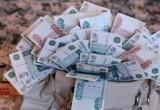Россияне назвали желаемую зарплату для финансовой независимости (ОПРОС)