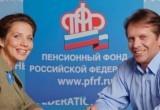 Зампред ЦБ РФ считает, что на старость россияне должны копить сами (ОПРОС)