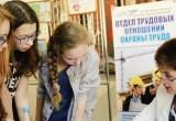 Две трети россиян ищут работу, не уходя со старой (ОПРОС)